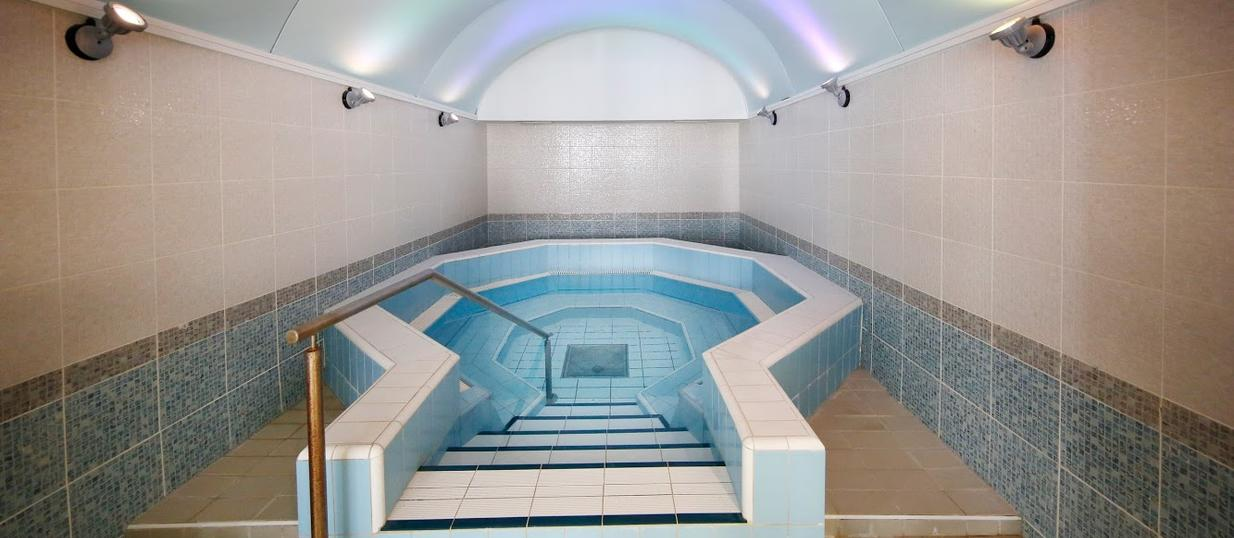 Spa thermal Lectoure ValVital